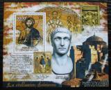 Poštovní známka SAR 2012 Křesťanská kultura Mi# Block 930 Kat 14€