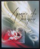 Poštovní známka SAR 2011 Čínský nový rok, rok draka Mi# Block 749 Kat 11€