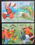 Poštovní známky SAR 2012 Včely a ptáci Mi# 3662-65 Kat 16€