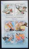 Poštovní známky Mosambik 2011 Pelikáni Mi# 4875-80 Kat 12€
