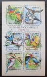 Poštovní známky Mosambik 2011 Ledňáčci Mi# 4861-66 Kat 12€