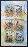 Poštovní známky Mosambik 2011 Zajíci Mi# 4938-43 Kat 12€