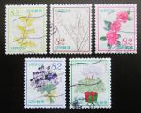 Poštovní známky Japonsko 2017 Květiny Mi# 8905-09 Kat 8€
