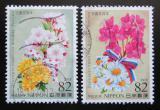 Poštovní známky Japonsko 2018 Přátelství s Ruskem, květiny Mi# 9075-76