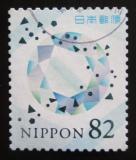 Poštovní známka Japonsko 2019 Broušený diamant Mi# 9654