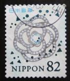Poštovní známka Japonsko 2019 Brož s diamanty Mi# 9655