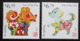 Poštovní známky Tonga Niuafo´ou 2017 Čínský nový rok, rok psa Mi# Mi# N/N