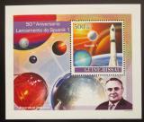 Poštovní známka Guinea-Bissau 2007 Start Sputniku I., 50. výročí Mi# 3673 Block
