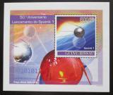 Poštovní známka Guinea-Bissau 2007 Start Sputniku I., 50. výročí Mi# 3675 Block