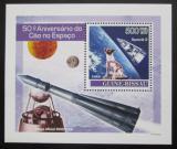 Poštovní známka Guinea-Bissau 2007 První let do vesmíru, Laika Mi# 3684 Block