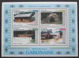 Poštovní známky Gabon 1996 Tradiční bydlení Mi# Block 88