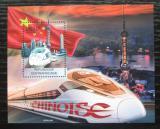 Poštovní známka SAR 2012 Čínské moderní lokomotivy Mi# Block 926 Kat 12€