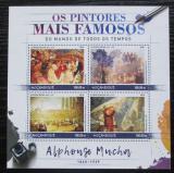 Poštovní známky Mosambik 2016 Umění, Alfons Mucha Mi# 9019-22 Kat 22€