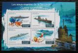 Poštovní známky Guinea 2015 Ponorky Mi# 11233-36 Kat 16€