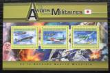 Poštovní známky Guinea 2011 Japonská válečná letadla Mi# 9042-44 Kat 16€