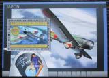 Poštovní známka Guinea 2012 Japonská letadla Mi# Block 2178 Kat 16€