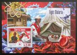 Poštovní známka Sierra Leone 2015 Boj proti malárii Mi# Block 794 Kat 12€