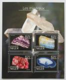 Poštovní známky Niger 2014 Minerály Mi# 3264-67 Kat 13€