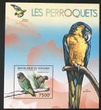 Poštovní známka Burundi 2012 Papoušci Mi# Block 287 Kat 9€