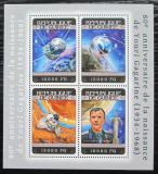 Poštovní známky Guinea 2014 Jurij Gagarin Mi# 10442-45 Kat 20€