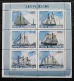 Poštovní známky Komory 2008 Plachetnice Mi# 1904-09 Kat 11€