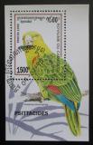 Poštovní známka Kambodža 1995 Amazoňan žlutohlavý Mi# Block 213