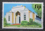 Poštovní známka Fidži 1979 Kostel Dudley, Suva Mi# 400 I