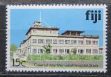 Poštovní známka Fidži 1979 Nemocnice, Suva Mi# 406 I