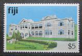 Poštovní známka Fidži 1979 Vládní budova Mi# 415 I Kat 4.20€