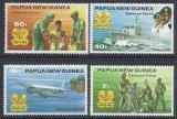 Poštovní známky Papua Nová Guinea 1981 Ozbrojené síly Mi# 409-12