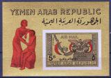 Poštovní známka Jemen 1968 Červený půlměsíc, vzácné Mi# Block 69 Kat 15€