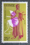 Poštovní známka Guinea 1962 Hudební nástroj - Boté Mi# 121