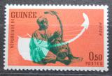 Poštovní známka Guinea 1962 Hudební nástroj - Bolon Mi# 114