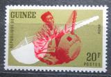 Poštovní známka Guinea 1962 Hudební nástroj - Kora Mi# 120