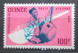 Poštovní známka Guinea 1962 Hudební nástroj - Kora Mi# 125