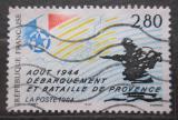 Poštovní známka Francie 1994 Vylodění v Normandii, 50. výročí Mi# 3038