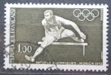 Poštovní známka Francie 1972 LOH Mnichov, běh přes překážky Mi# 1802