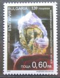 Poštovní známka Bulharsko 2009 Ametyst Mi# 4887