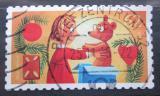 Poštovní známka Německo 2015 Vánoce Mi# 3187
