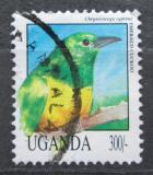 Poštovní známka Uganda 1992 Kukačka žlutobřichá Mi# 1148