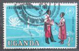 Poštovní známka Uganda 1962 Univerzita Makerere Mi# 81