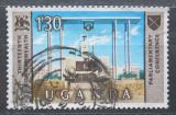 Poštovní známka Uganda 1967 Budova parlamentu v Kampale Mi# 103