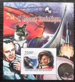 Poštovní známka Burundi 2012 Sovětští kosmonauti neperf. Mi# Block 218 B