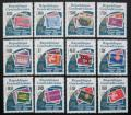 Poštovní známky SAR 2005 Výroèí Evropa CEPT Mi# 2913-24