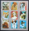 Poštovní známky Manáma 1972 Koèky a psi Mi# 944-H944 Kat 9€