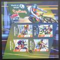 Poštovní známky Maledivy 2015 Cyklistika Mi# 5780-83 Kat 11€
