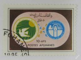 Poštovní známka Afghanistán 1985 Dekáda žen Mi# 1418