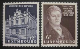 Poštovní známky Lucembursko 1987 Výroèí parlamentu Mi# 1183-84