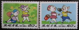 KLDR 1995 Èínský nový rok, rok prasete Mi# 3683-84