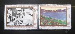 Kamerun 1981 Umìní Mi# 963-64